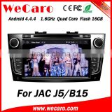 Wecaro WC-JJ8093 Android 4.4.4 stereo indash for JAC J5 B15 car radio with usb port BT gps 3g TV