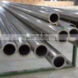S20C carbon steel seamless steel pipe/round pipe/hollow pipe cold drawn/cold rolled tubular