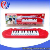 Music electronic toy piano toy for children