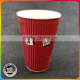 Factory Production Disposable Corrugated Paper Cup for Beverage                                                                         Quality Choice