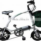 SF1214AE mini folding electric bicycle can be packaged in the trunk