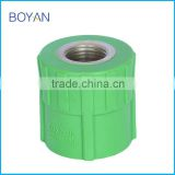 chinese supplier BOYAN plastic pipe fitiing for irrigation ppr brass female adaptor