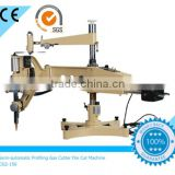 Semi-automatic Gas Cutting Machine die cutting machine CG2-150 Die Cutter                                                                         Quality Choice