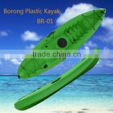 Best selling sea kayak / pedal kayak / palstic canoe kayak