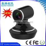 New!Hot sale!OEM 3X or 10X zoom USB camera module Color HD video conference camera