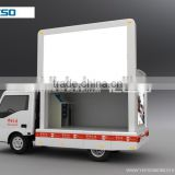Mobile Truck, Mobile LED Billboard,Giant Screen With Powerful Muti-media System For Outdoor Advertising