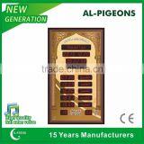 big size led message display azan clock with iqama time and prayer name with led display