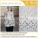 Textile Manufacturers China Wholesale Textile And Clothings Fabric Bird Print Dress Window Designs Indian Style