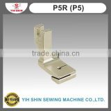 Industrial Sewing Machine Parts Sewing Accessories Shirring Feet Single Needle P5R (P5) Presser Feet
