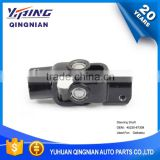 Auto Chassis Parts U-Joint For Daihatsu , Steering Shaft Connection OEM:45230-87309