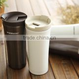 BPA free starbucks cold/hot metal travel tumbler ,car mug coffee mug,stainless steel thermos