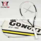 690mm Carbon and Aluminum composite tennis racket