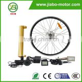 JIABO JB-92Q e bike 20 inch front rear wheel hub motor 350 watt electric bike conversion kit
