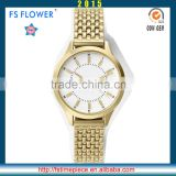 FS FLOWER - Metal Quartz Watch White Metal Stick Surface Fashion Watch