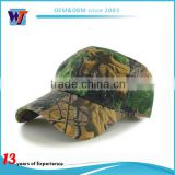 Plain Blank Baseball Hats Adjustable Velcro Camo Baseball Hats