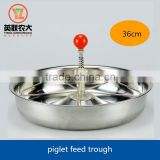 pig feeder stainless steel piglet feed bowl for sale