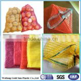 PE raschel mesh bag/Wholesale knitted raschel onion mesh bags for sale