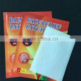 Customize back pain capsicum plaster With CE Certificate,chinese herbal pain relief capsicum plaster,Skype:godsen22