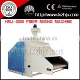 HMJ-3000 new model non woven fabric mixing machine,fully mixing fabric machine