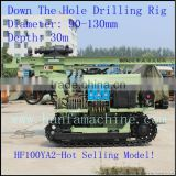 Air DTH drilling rig! HF100YA2 shot hole drill equipment