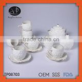 Fine bone china dinnerware set with gold rim,teapot with cup set,6pcs cup & saucer set