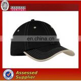 Hot sell custom baseball promotion cap/hat