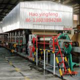 2400mm type Nissan 40-55T/D  corrugated paper machine