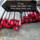 Hot rolled ribbed steel rebar/ post tensioning bar / high strength thread steel bar/ rebar
