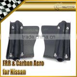 For Nissan 2008-2011 R35 Carbon Fiber GTR Rear Brake Cooling Kit Set