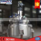 Pharmaceutical Chemical Food Beverage Industrial process Machinery stainless steel jacketed liquid mixing tank