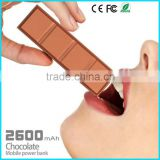 Chocolate 2600mAh power bank power safe battery mobile phone cheap charger