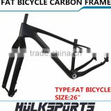 Carbon MTB Bike Cheap 26ER Carbon Fat Bicycle Frame Carbon Fat Bike Carbon Frame MTB Bike                                                                         Quality Choice