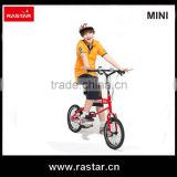 RASTAR MINI Licensed 16 inch china bicycle factory exercise bike child bicycle with CE on sale