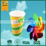 Logo printed disposable cold paper cup, soda drink paper cup, cold paper cup                                                                         Quality Choice