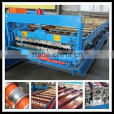 Passed CE and ISO Automatic Control Corrugated Steel Sheet Roll Forming Machine