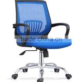New arrival office chair,factory wholesale executive office chairs,cheap ergonomic chair made in china