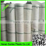 virgin hdpe reused cultivate anti insect netting                                                                         Quality Choice