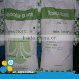 MSG contain 60-12Omesh JiaLi Brand high quality paper bag/poly bag conpetitive price new info