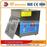 Made in China Ultrasonic injector cleaner