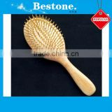 New Bamboo Air Vent Hair Brush Wholesale