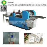 Xinyun hot sale automatic mini pocket tissue making machine                                                                                                         Supplier's Choice