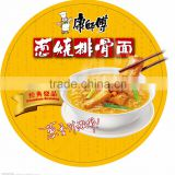 Alibaba China aluminum foil lid for instant noodle for paper cups/bowls                                                                                                         Supplier's Choice