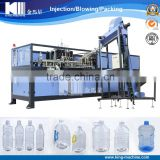 Automatic Plastic Bottle Blow molding Machine / Machinery