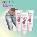 2 Month Supply 100g 4OZ.,FL Real plus enlarge hip lift up cream 2 weeks Best hip lift up buttocks enlargement cream