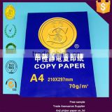 Copy Paper Type and White Color A4 copy paper 70gsm