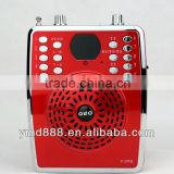 Gift Portable MP3 Player Walkman Voice Record Loudspeaker for Outdoor Speaker Mini Cube Radio