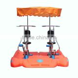 Water entertainment equipment / water boats with canopy