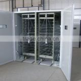 Canton fair Large industrial automatic chicken egg hatching machine / duck egg incubator for chicken farm