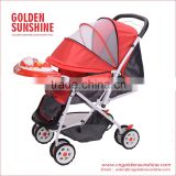 Anti-Mosquito And Ventilate Baby Stroller | Pram | Carriage | Gocart | Pushchair | Jogger With Best Quality