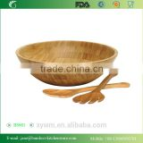 Bamboo Salad Bowl with Salad Servers Set of 4